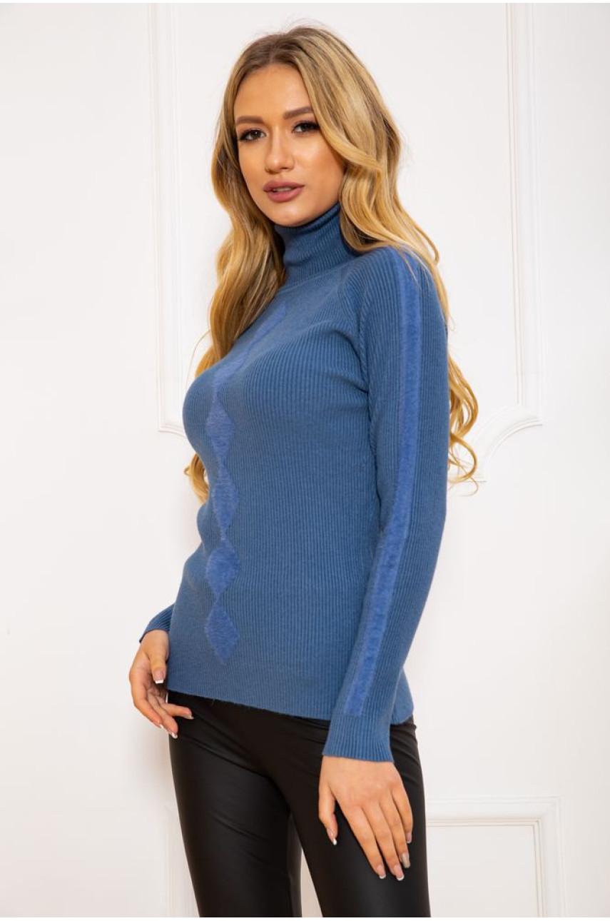Гольф женский синий W9037