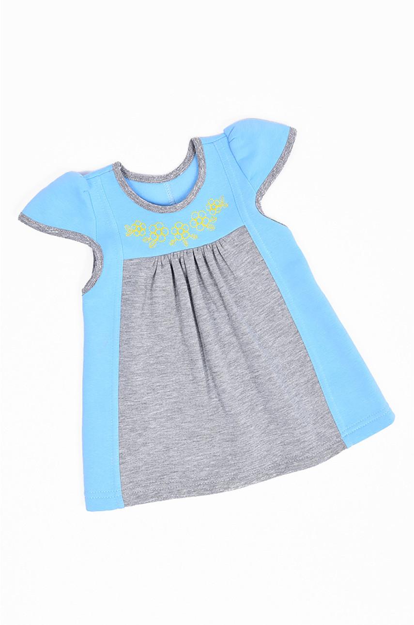 Сарафан на флисе детский девочка голубой с серым 1493-4