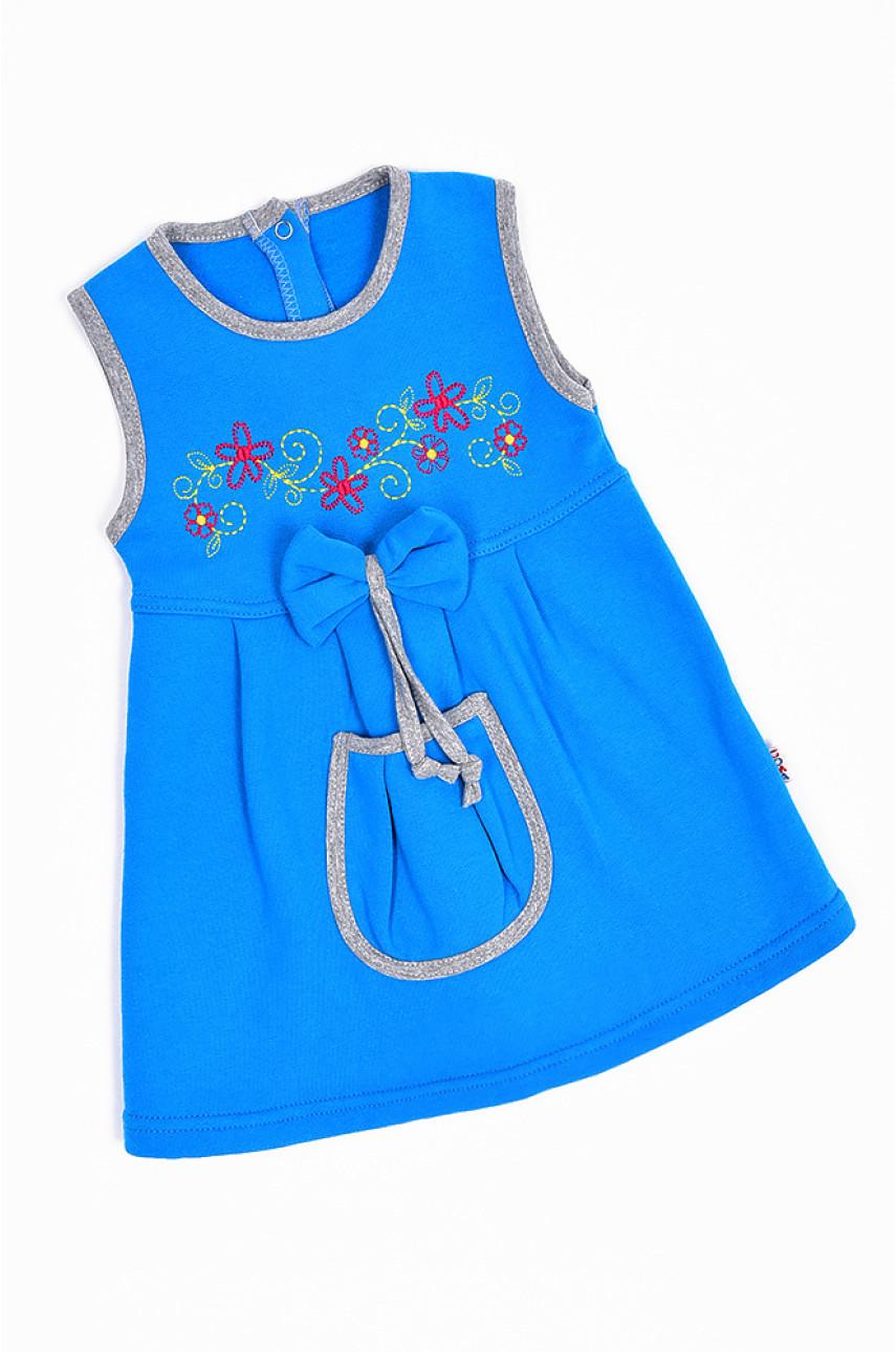Сарафан на флисе детский девочка синий 1491-6