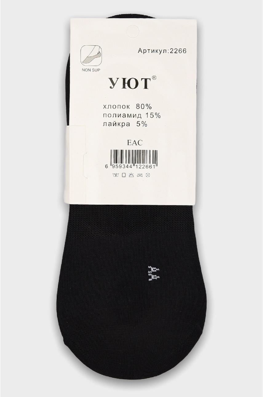Носки-следы мужские черные размер 41-47 2266